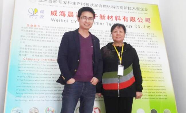 2014年3月28日,北京大学贾欣茹教授来我公司指导工作!