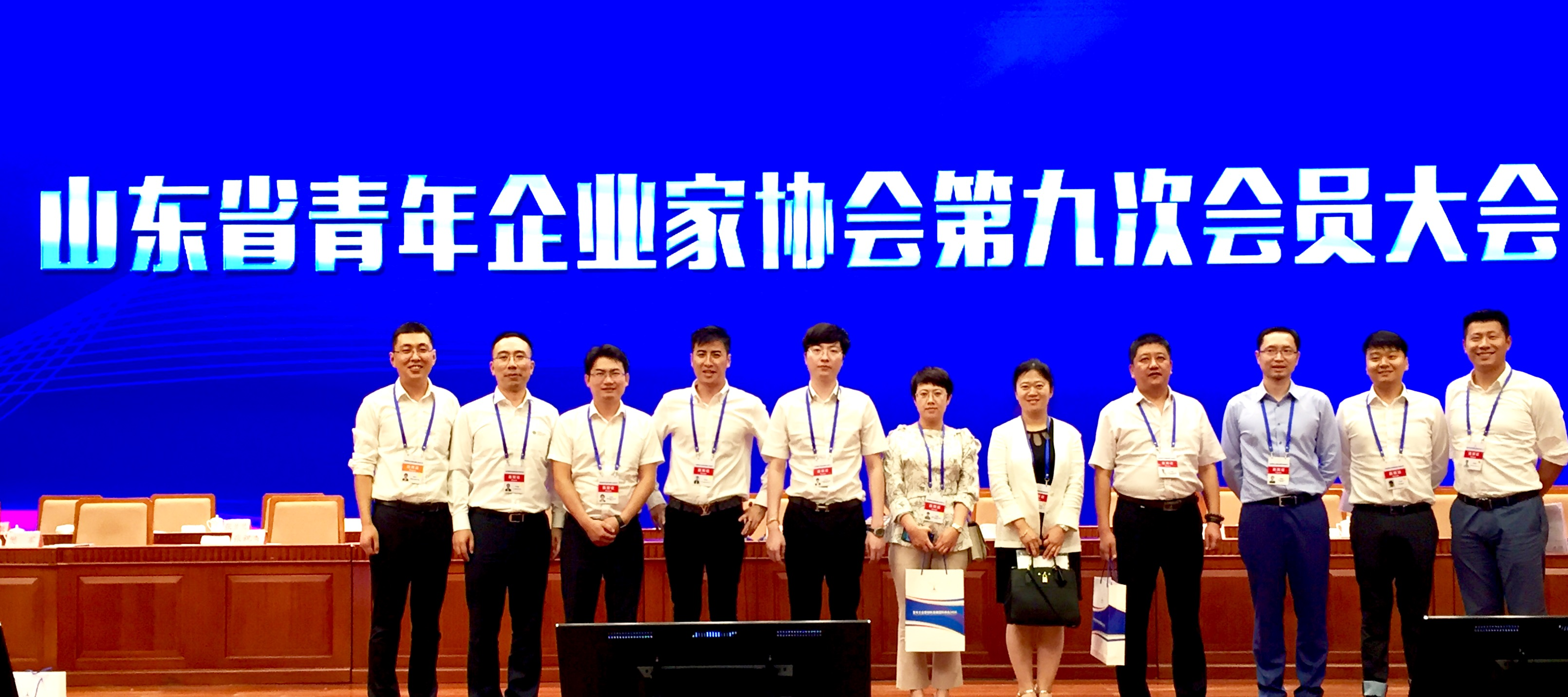亚博网站备用分子总经理李武松博士受邀出席山东省青年企业家协会第九次会员大会